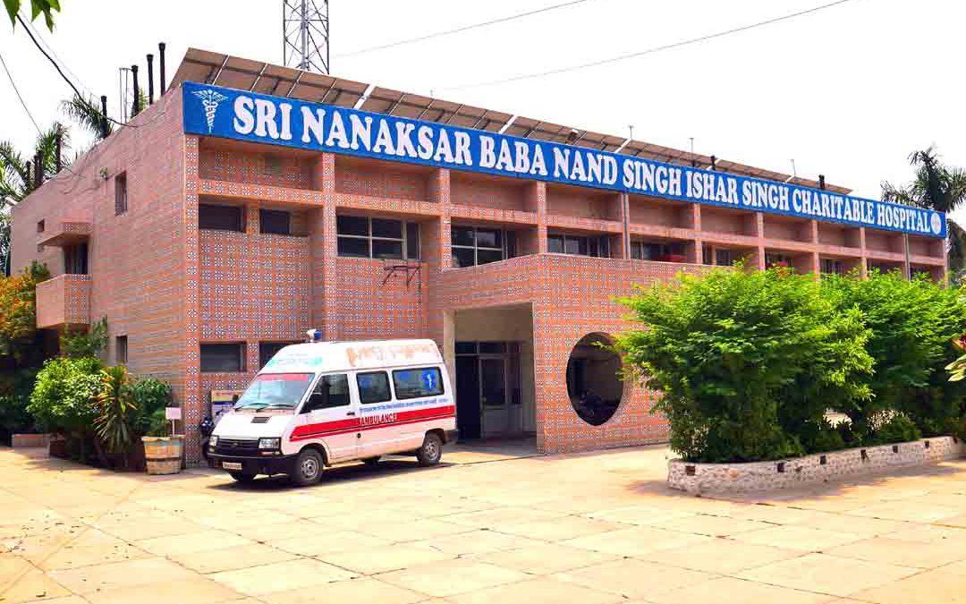 Shi Nanaksar Baba Nand Singh Ishar Singh Charitable Hospital
